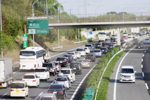 Traffic congection, 渋滞