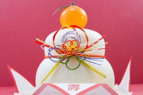Kagamimochi, 鏡餅