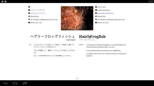 Android版Kindleアプリの表示