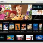 iTunesの映画配信はアンチBlu-rayの表明だ
