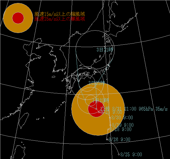台風12号の進路予想図