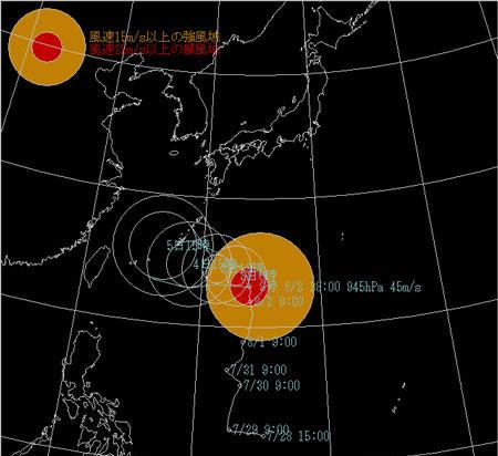 台風9号の進路予報図