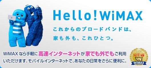 Hello!WiMAX