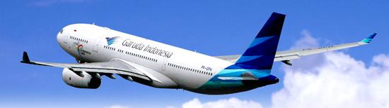ガルーダ・インドネシア航空のバナー