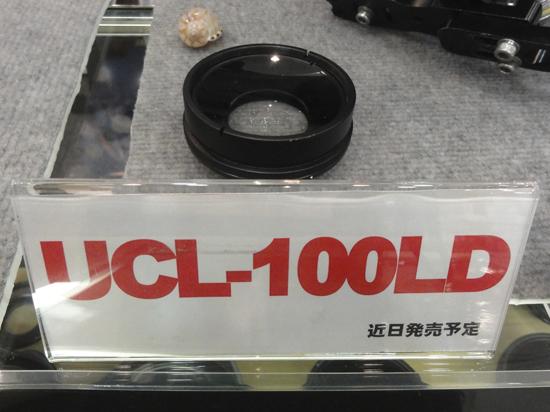 UCL-100LD