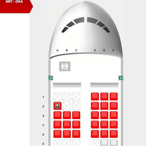 座席指定の絵