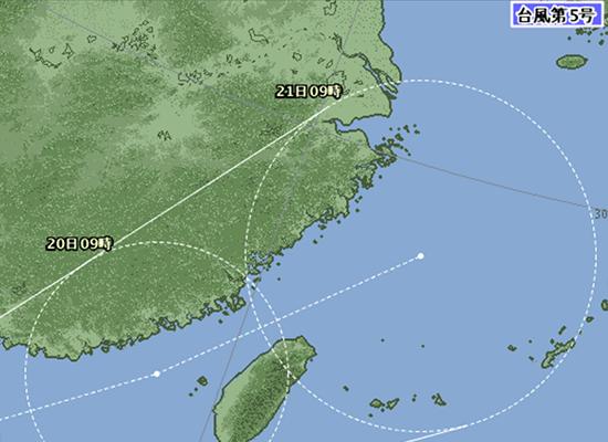 台風5号の予想進路図