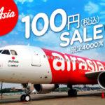 AirAsia就航