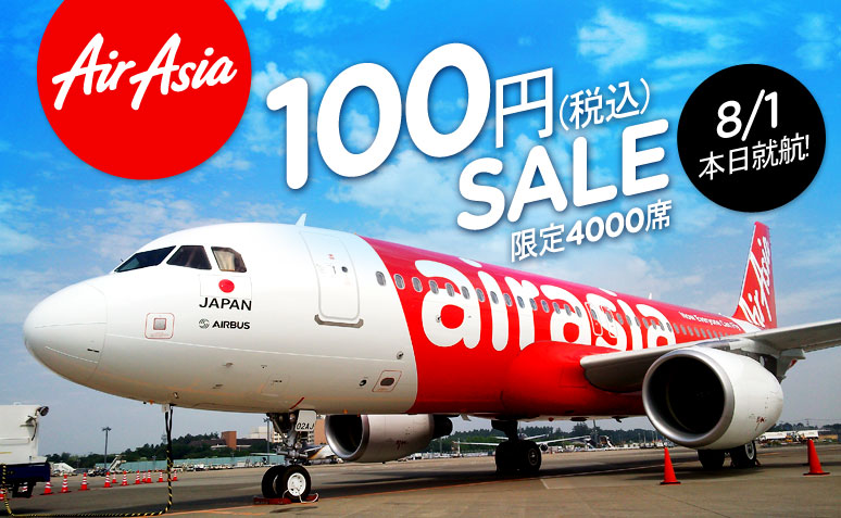 AirAsia 100円SALE