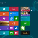 Windows 8がもたらす未来