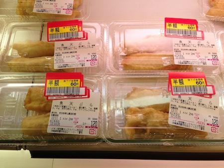 魚の天ぷら