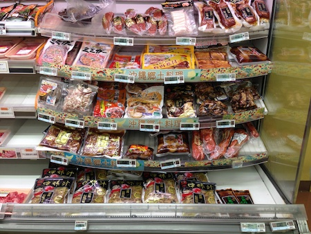 いかにも沖縄っぽい肉類(パッケージ品)