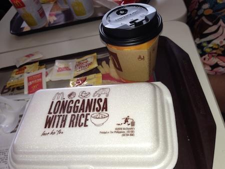 フィリピンのマクドナルドの一品
