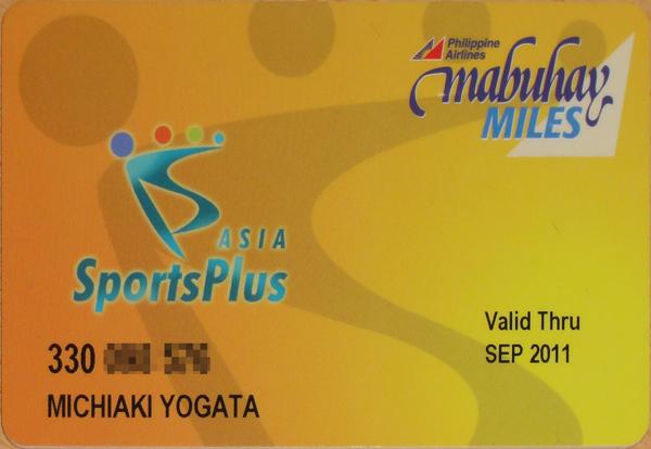SportsPlus Card