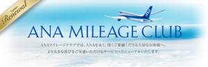 ANA MILEAGE CLUB logo