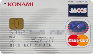 KONAMI-JACCS-MastarCard