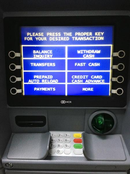 対応ATM