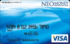 NEO MONEYカード