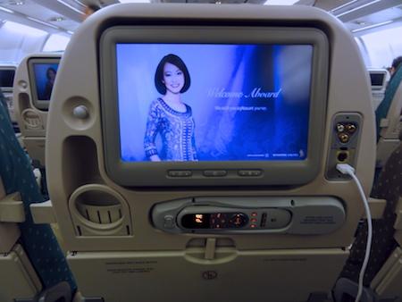 シンガポール航空の座席エンターテイメント
