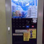 インドネシアの自販機