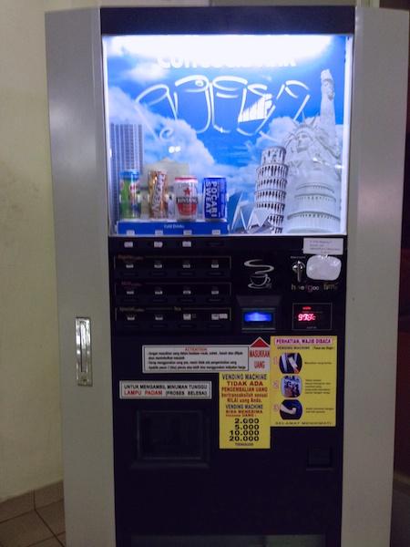 インドネシアの自動販売機