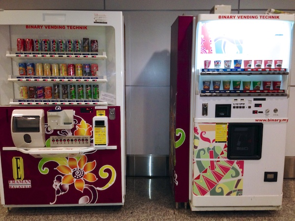 マレーシアの自動販売機
