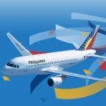 フィリピン航空がキャンセル