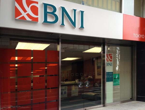 有楽町のBNI銀行の外観