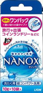 NANOX(旅行用)