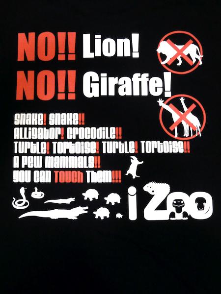 IZOOのTシャツ
