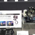 GoPro用のマクロレンズ