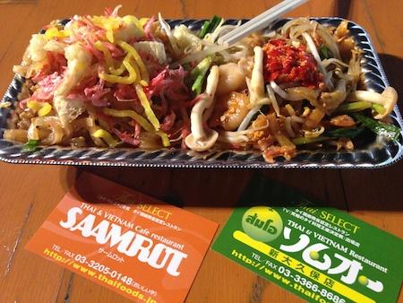 ソムオーのタイ焼きそばパッタイ(バンコク味 or トムヤムクン味)(激辛)