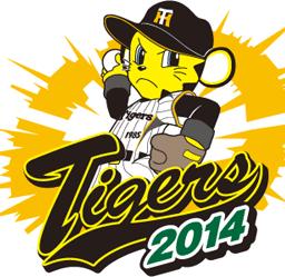 阪神タイガース2014