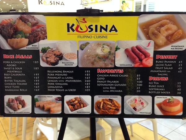 マニラ空港第3ターミナルのKUSINA