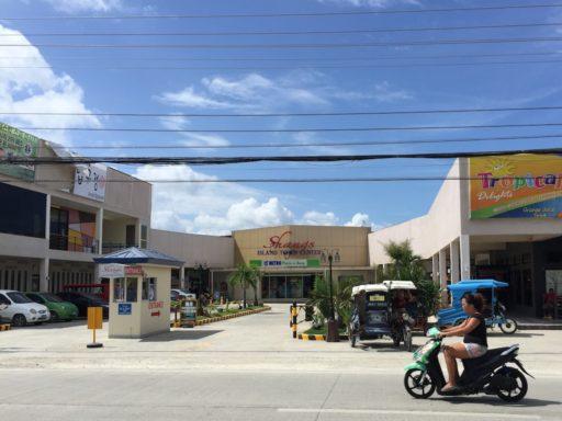 METRO Super Market Mactan(中央)