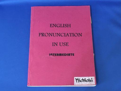 Pronunciationの教科書