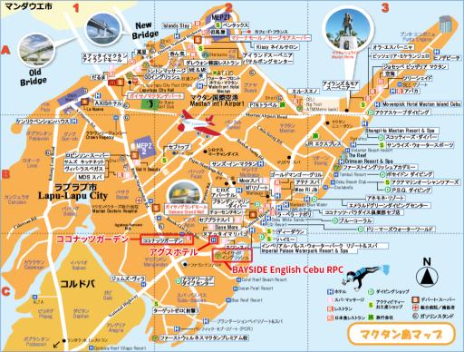 Mactan-Island-Map(Cebu pot 2013年9月号)