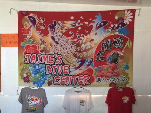 ハイミーズダイブセンターの大漁旗
