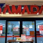 YAMADA多摩センター店が閉店