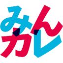 みんカレのロゴ