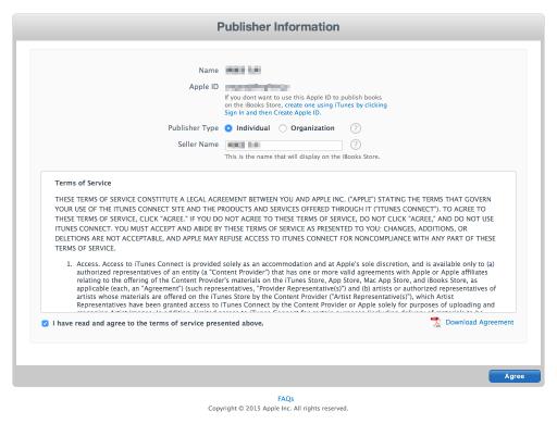 出版者の情報を登録するページ