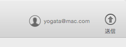 iTunes Producerの送信ボタン