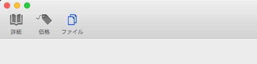 iTunes Producerのメニューアイコン