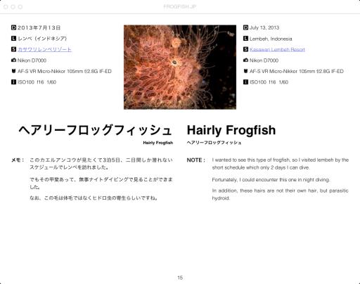 iOS版Google Playブックスの表示
