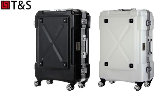 T&Sのスーツケース