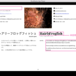 Kindle for Androidも残念ながら