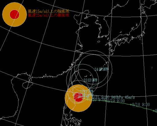 台風15号の予想進路