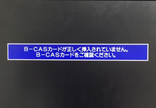 AGS24RZ3のエラーメッセージ