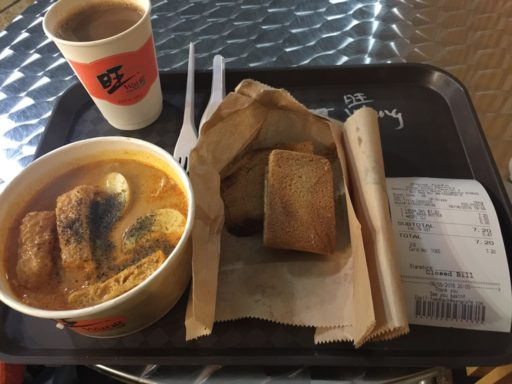 Wang Cafeのラクサセット
