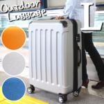 コスパ最高のスーツケース